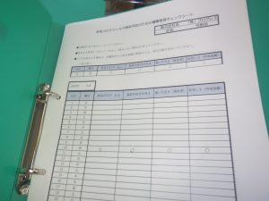 健康観察チェック表を記入