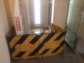 地下ピット入口安全対策